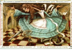 Синдром Алисы в стране чудес